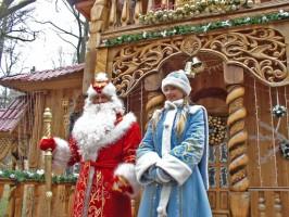 Děda Mráz a Sněhurka