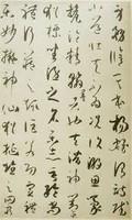 V čínském písmu se nedělají mezery mezi znaky.